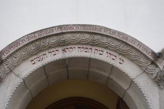 Synagogue 2